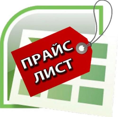 цены на ремонтно-отделочные работы в Балашихе
